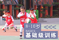 8-10岁少儿篮球课程