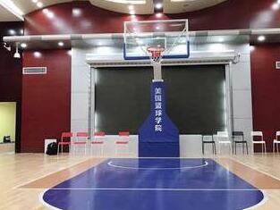 USBA美国篮球学院济南USBA美国篮球学院新世